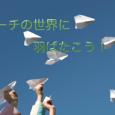 tokorozawaTMClogo